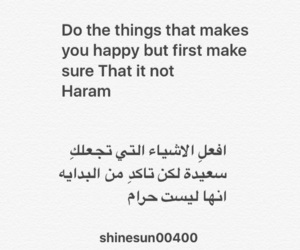 always, arabic, and quotes image