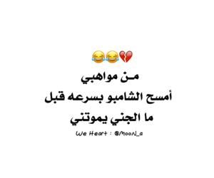 تحشيش بنات شباب العراق image