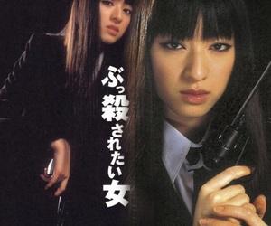 kill bill, Gogo Yubari, and movie image