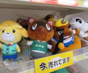 animal crossing, nintendo, and peluche image