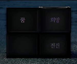 bts and young forever image