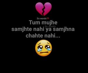 broken heart, crying, and hindi image