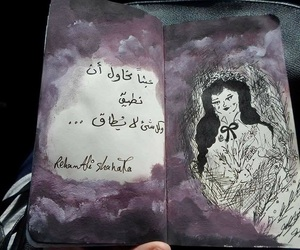words, quotes, and كﻻم image