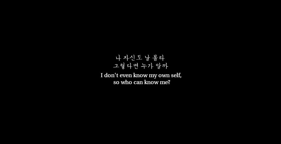 Bts Lyrics Tumblr Discovered By On We Heart It
