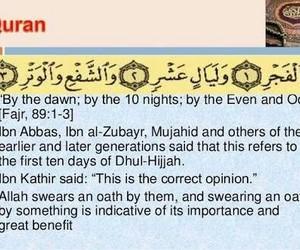 quran, verse, and subhan allah image