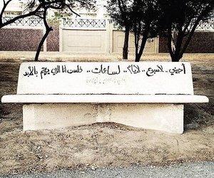كاظم الساهر and ﻋﺮﺑﻲ image