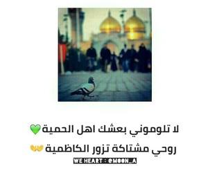 بنات شباب العراق حب image