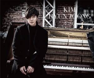 kim hyun joong, kpop, and ss501 image