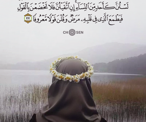 allah, islam, and women image