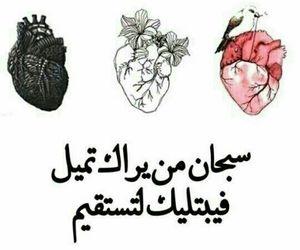 الله, اسﻻم, and كلمات image