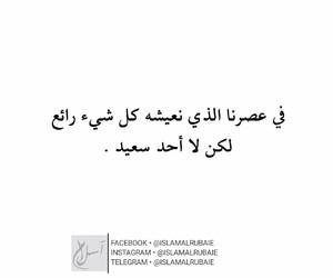 بعثرة كلمات image