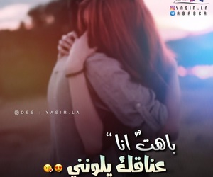 📱 and des:yasir.la image