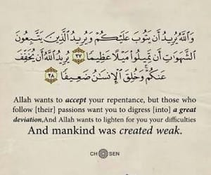 quran, verse, and want image