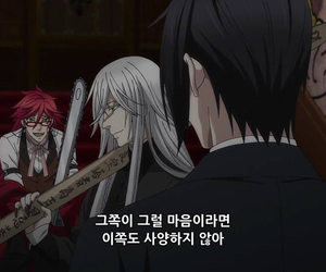 black butler, demon, and fight image