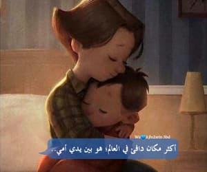 الأم, تصاميمً, and أّمَيِّ image