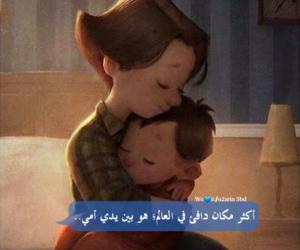 الأم, ﻋﺮﺑﻲ, and تصاميمً image