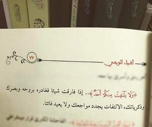عميق, كﻻم, and اقتباسً image