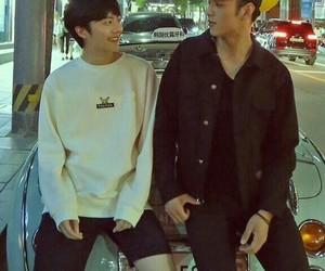 dating koreaanse jongens tumblr