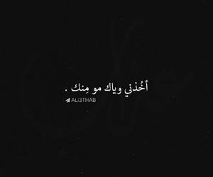 ﻋﺮﺑﻲ, شعر, and شعر شعبي image