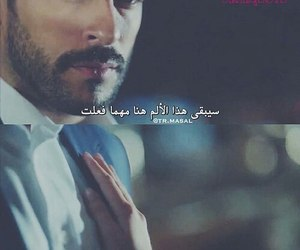 حب اعمى and ﺍﻗﺘﺒﺎﺳﺎﺕ image