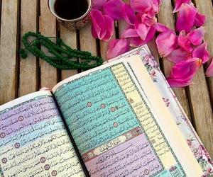 quran, arabic, and islam image