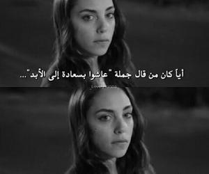öykü karayel, eylul, and نبضات قلب image