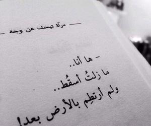 Image by King Sad