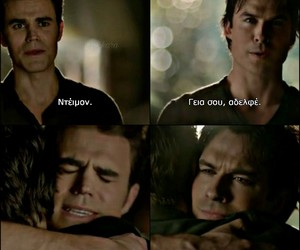 the vampire diaries and greek quotes image