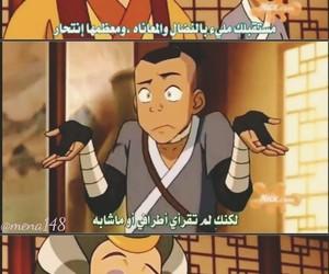 arabic, avatar, and nickelodeon image