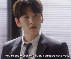 ji chang wook, quotes, and kdrama image