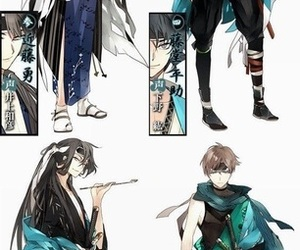 anime, guys, and fighters image