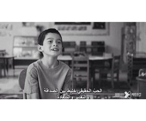 love, ﺍﻗﺘﺒﺎﺳﺎﺕ, and حُبْ image