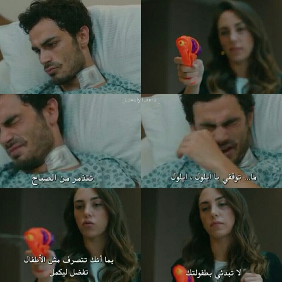 429 Images About Kalp Atisi نبضات قلب On We Heart It See