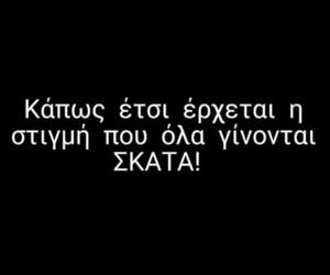 Image by vasilikh