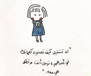 Image by NeسRيNe
