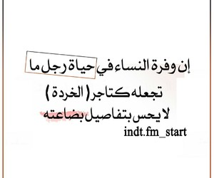 الله, كلمات, and شعر image