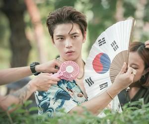 jaejoong, jyj, and kimjaejoong image