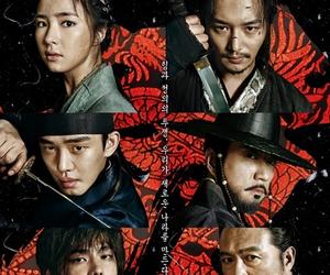 entertainment, history, and Korean Drama image