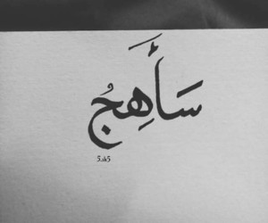 Image by maram