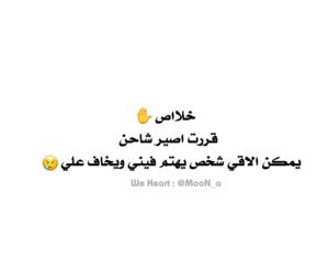تحشيش عراقي عربي and بنات حب العراق image