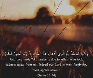 islam, quote, and ﻋﺮﺑﻲ image