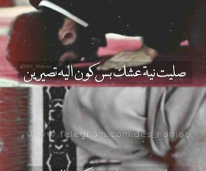 Image by •°زهہرة آلشـتآء °•