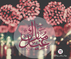 eid, eid mubarak, and happy image