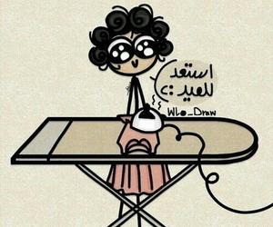 eid, عيد مبارك, and عٌيِّدٍ image