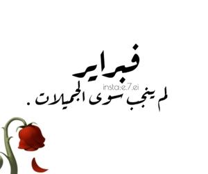 تصميمي and عراقية image