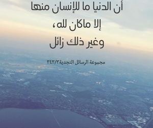 قيام الليل, الحج, and عرفه image