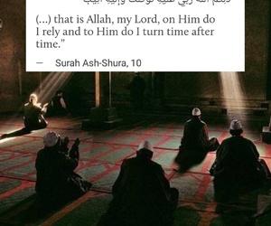 allah, doa, and islam image