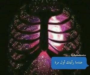 حُبْ, كلمات, and كتابات image