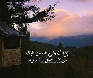 عيدكم مبارك, ﺭﻣﺰﻳﺎﺕ, and معايدات image