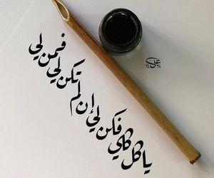 حُبْ, flowers, and كلمات image